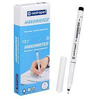 Ручка капиллярная, 0,5 мм, Centropen 'Handwriter' 2551, черная, картонная упаковка (комплект из 12 шт.)