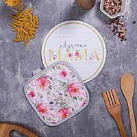 Многофункциональная кухонная доска + прихватка'Лучшая мама', 20 см
