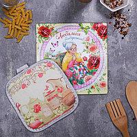 Многофункциональная кухонная доска + прихватка 'Любимая бабушка', 20 см 1489575