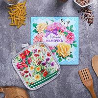 Многофункциональная кухонная доска + прихватка 'Любимая мамочка', 20 см 1489576