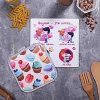 Многофункциональная кухонная доска + прихватка 'Любовь', 20 x 20 см 2457578