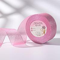 Лента парчовая, 40 мм, 23 ± 1 м, цвет розовый 45