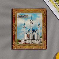 Магнит-картина 'Казань'