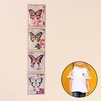 Термоаппликация со стразами 'Бабочки', 5 x 6,5 см, 4 шт на листе, цвет МИКС