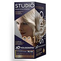Комплект для окрашивания волос Studio Professional 3D Holography, тон 90.105 пепельный блондин