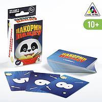 Игра карточная 'Накорми панду' , 92 карты