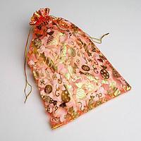 Мешочек подарочный органза 'Конфетки', 20 х30 см (комплект из 20 шт.)