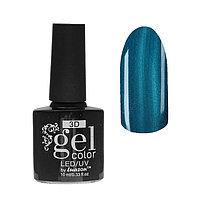 Гель-лак для ногтей 'Нефрит', под магнит, трёхфазный, LED/UV, 10мл, цвет 010 синий