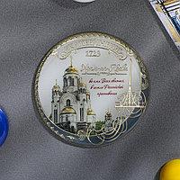 Магнит 'Екатеринбург. Храм-на-Крови'