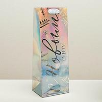 Пакет голографический под бутылку 'Яркий праздник', 13 x 36 x 10 см