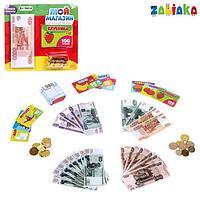 Игровой набор 'Мой магазин' бумажные купюры, монеты, ценники, чеки