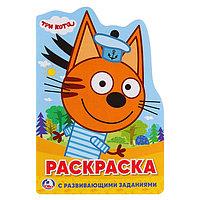 Развивающая раскраска с вырубкой в виде персонажа 'Три кота'