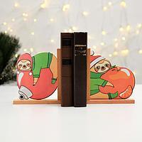 Держатель для книги 'Новогодние ленивцы'