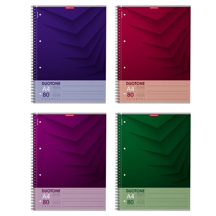 Тетрадь А4, 80 листов в клетку, на гребне Duotone Next, обложка мелованный картон, блок офсет, МИКС - фото 1