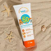 Крем солнцезащитный Weis детский SPF50, 75 мл