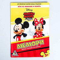 Развивающая игра 'Мемори', Микки Маус и его друзья