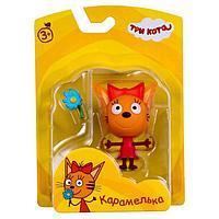 Фигурка 'Карамелька' с подвижными ножками и ручками, с аксессуаром, 7,6 см, Три кота
