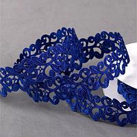 Лента фигурная 'Вьюнчик', 25 мм, 9 ± 0,5 м, цвет синий