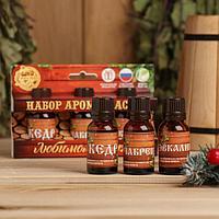 Набор 3 аромамасла эвкалипт, кедр и чебрец 'Любимому мужу. С Новым годом', по 15 мл