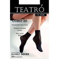 Носки женские (2 пары) Coro 20 (nero, u)