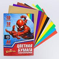 Бумага самоклеящаяся 'Супергерой', А4, 10 л., 10 цв., MARVEL, 70 г/м2