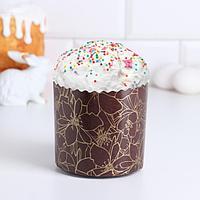 Форма бумажная для кекса, маффинов и кулича 'Цвет миндаля' 90 х 90 мм (комплект из 20 шт.)