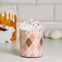 Форма бумажная для кекса, маффинов и кулича 'Ромбики' 70 х 85 мм (комплект из 20 шт.)