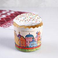 Форма бумажная для кекса, маффинов и кулича 'Кремли' 70x60 мм (комплект из 20 шт.)