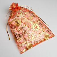 Мешочек подарочный органза 'Посылка', 20 х30 см (комплект из 20 шт.)