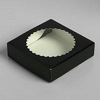 Подарочная коробка сборная с окном, 11,5 х 11,5 х 3 см, чёрный (комплект из 5 шт.)