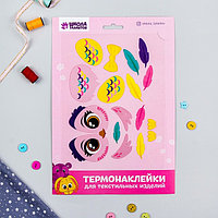 Термонаклейка для декорирования текстильных изделий 'Совушка', 20x15 см