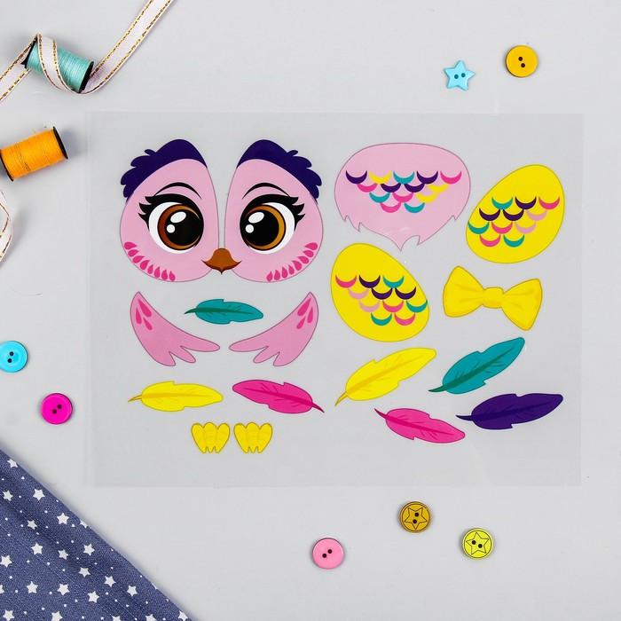 Термонаклейка для декорирования текстильных изделий 'Совушка', 20x15 см - фото 2
