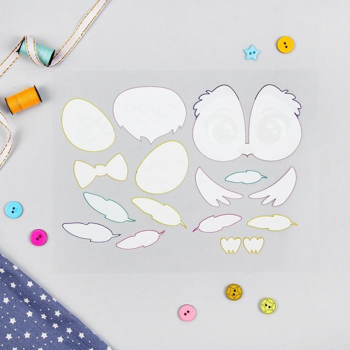 Термонаклейка для декорирования текстильных изделий 'Совушка', 20x15 см - фото 3