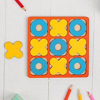 Рамка-вкладыш 'Крестики - нолики' МИКС, 10 элементов
