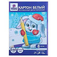 Картон белый, двухсторонний, А4, 8 листов, мелованный, 240 г/м2 (комплект из 3 шт.)