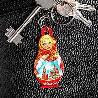 Брелок в форме матрёшки 'Москва. Кремль'