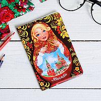 Обложка на паспорт 'Москва. Спасская башня'
