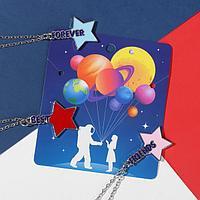 Кулоны 'Неразлучники' звёзды, цветной в серебре, 45 см