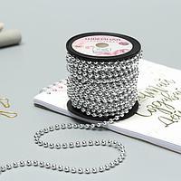 Бусы на нитях, круглые, 4 мм, 9 ± 1 м, цвет серебряный