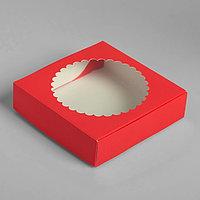 Подарочная коробка сборная с окном, 11,5 х 11,5 х 3 см, алый (комплект из 5 шт.)