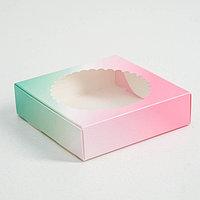 Подарочная коробка сборная с окном, розово-зеленая, 11,5 х 11,5 х 3 см (комплект из 5 шт.)