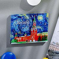 Магнит 'Москва. Кремль. Звёздная ночь'