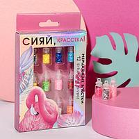 Набор крупных блёсток для декора ногтей 'Сияй, красотка!', 12 цветов