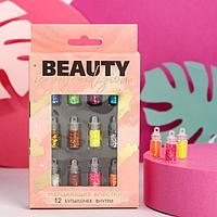 Набор крупных блёсток для декора ногтей Beauty is my religion, 12 цветов