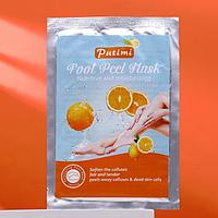 Отшелушивающая маска-носки для ног на основе апельсина, размер универсальный, 1 пара
