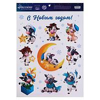 Интерьерные наклейки 'Новогодний бычок', 29.7 x 42 см