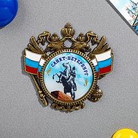 Магнит-герб 'Санкт-Петербург. Медный Всадник'