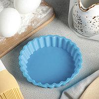 Форма для выпечки 'Рифлёный круг', 11x2,5 см, цвет МИКС (комплект из 2 шт.)