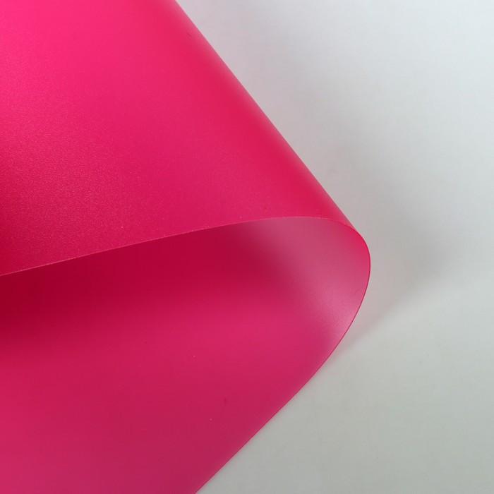 Накладка на стол пластиковая, А3, 460 х 330 мм, 500 мкм, прозрачная, цвет розовый (подходит для ОФИСА) - фото 2