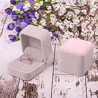 Футляр под кольцо 'Прямоугольник', 5,5x5x4, цвет серо-розовый